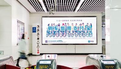 长沙地铁LED屏广告