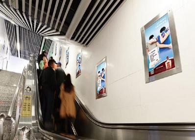 长沙地铁普通梯牌广告