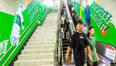 长沙地铁电子梯牌广告