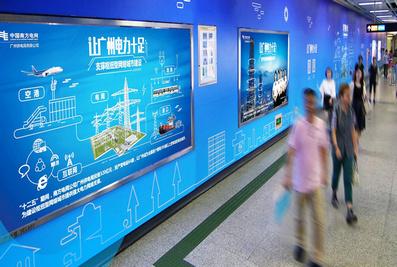 广州地铁2&3&5&9&13&号线主题站广告