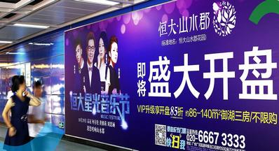 广州地铁2、3、5、9、13、AMP号线墙画墙贴媒体广告报价