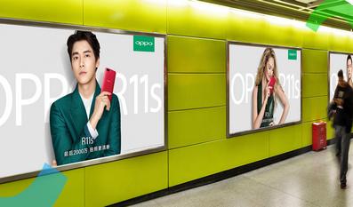广州地铁2、3、5、9、13、AMP号线12封灯箱广告报价