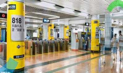 广州地铁2、3、5、9、13、AMP号线站厅包柱广告