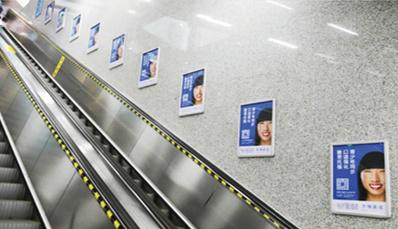宁波地铁梯牌广告
