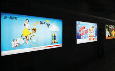 宁波地铁12封灯箱广告