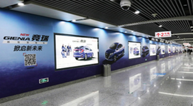 宁波地铁主题站厅广告