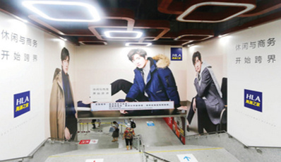 宁波地铁超级U型贴广告