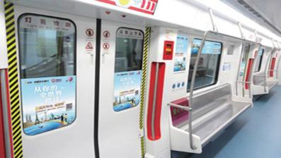 宁波地铁列车广告