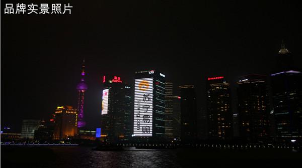 上海花旗大厦LED屏广告