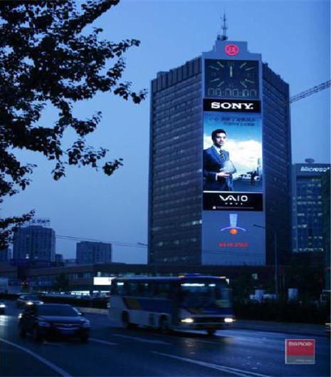 北京京信大厦LED屏广告