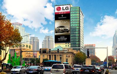 南京户外LED广告-南京户外广告-南京户外广告公司