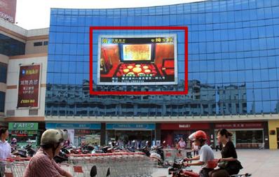 肇庆星湖大酒店_肇庆户外LED广告-肇庆户外广告-肇庆户外广告公司-LED广告-全媒通