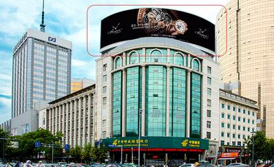 宁波户外楼宇LED大屏广告