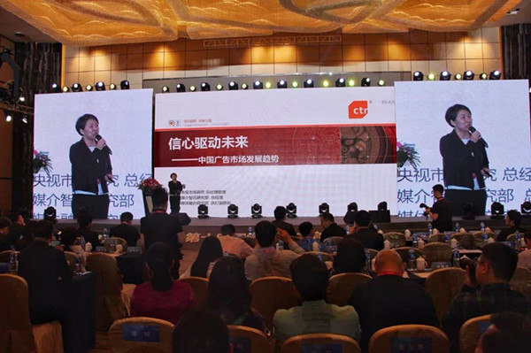 中国广告市场