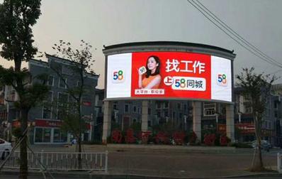 南昌户外LED广告-南昌户外广告-南昌户外广告公司