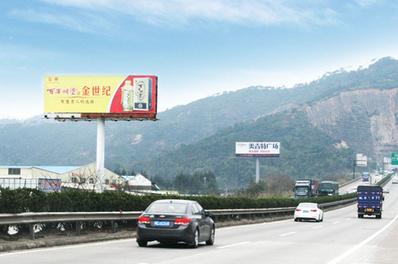 广东高速广告-广东高速公路大牌广告-广东高速广告价格