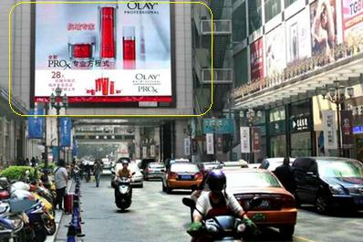 中山户外LED广告-中山户外广告-中山户外广告公司
