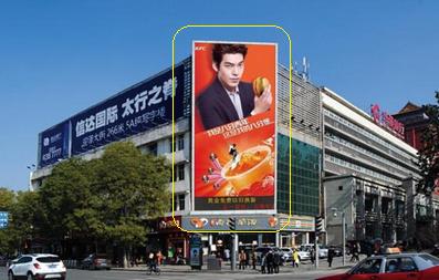 太原户外LED广告-太原户外广告-太原户外广告公司