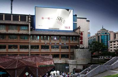 西安户外楼宇LED大屏广告