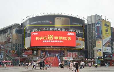 长沙户外LED广告-长沙户外广告-长沙户外广告公司
