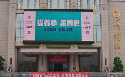 珠海户外LED广告-珠海户外广告-珠海户外广告公司