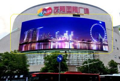 郴州户外LED广告-郴州户外广告-郴州户外广告公司