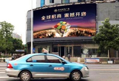 永州户外LED广告-永州户外广告-永州户外广告公司