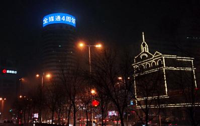 沈阳高登酒店月光LED屏广告
