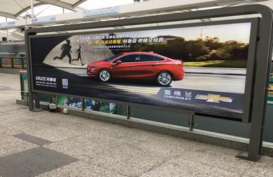 上海地铁18封灯箱广告