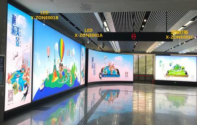 上海地铁16号线炫动空间广告