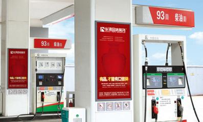 广东加油站广告