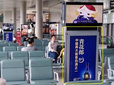 上海浦东机场广告-国内国际出发到达区机柜刷屏
