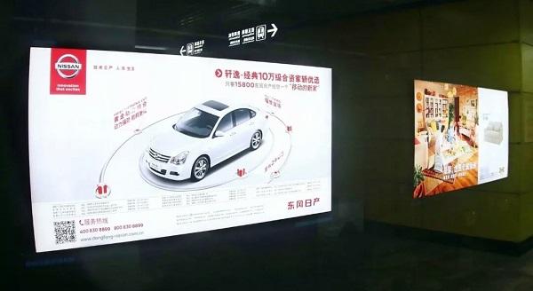 3,东风日产汽车成都地铁灯箱广告
