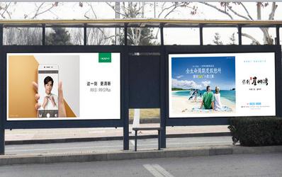 三亚公交候车亭广告