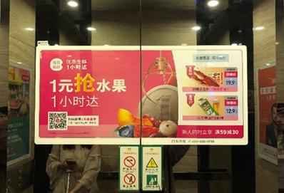 贵阳电梯广告