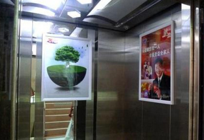 泉州电梯广告