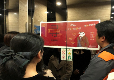 银川电梯广告