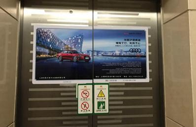 沈阳电梯广告