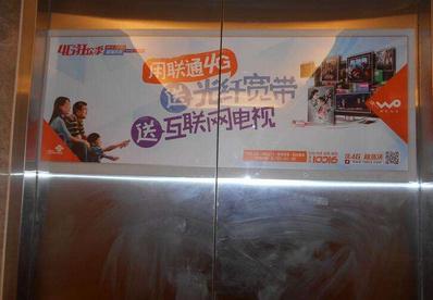苏州电梯广告