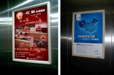 天津电梯广告