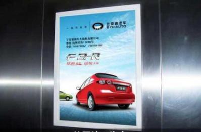 东莞电梯广告