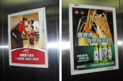 青岛电梯广告