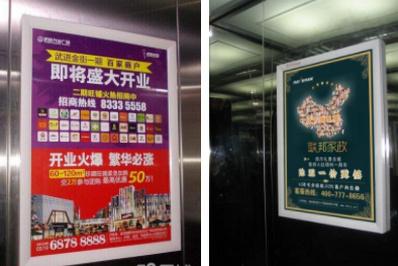 无锡电梯广告