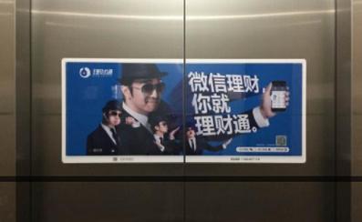 福州电梯广告