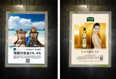 厦门电梯广告