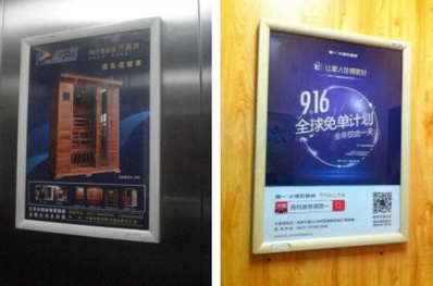 长春电梯广告