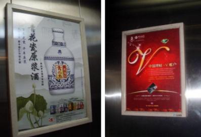 哈尔滨电梯广告