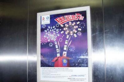 石家庄电梯广告