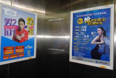 合肥电梯广告