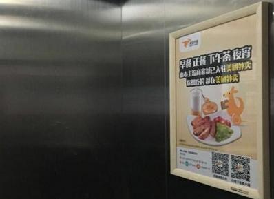 呼和浩特电梯广告
